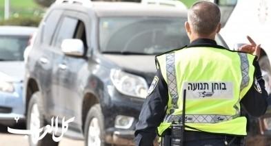 حملة للشرطة في سخنين وكفرمندا وتحرير عشرات المخالفات