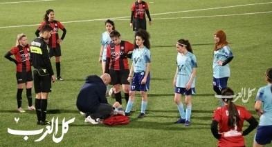 خسارة اولى لفتيات مجد الكروم بكرة القدم