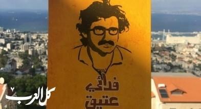"""كتاب """"فدائي عتيق""""  حسن عبادي"""