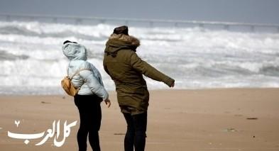 حالة الطقس: أجواء باردة ورياح شديدة