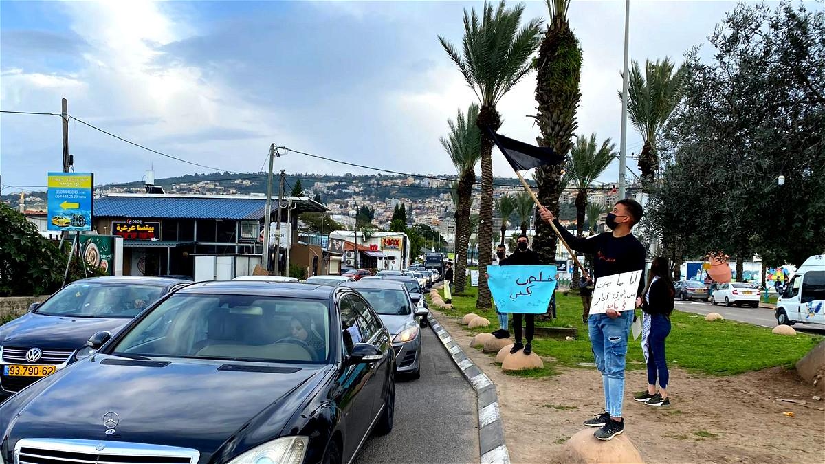 عرعرة: وقفة احتجاجية لمناهضة العنف