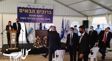 عكا  افتتاح محطة شرطة جماهيرية بحضور نتنياهو