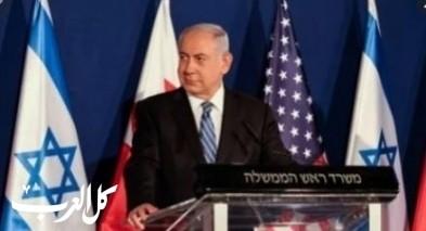 نتنياهو يجري اتصالا مع ولي عهد البحرين