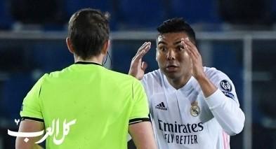 ريال مدريد يطالب بإلغاء إيقاف كاسيميرو