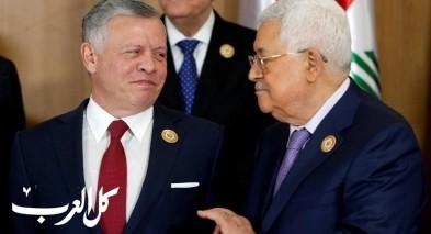 العاهل الأردني: الاحتلال والسلام لا يجتمعان