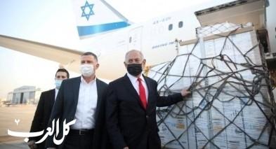اسرائيل تجمد قرار نقل لقاحات كورونا الى دول أجنبية
