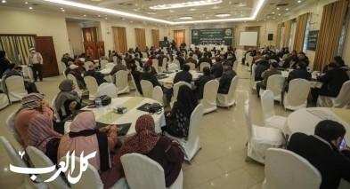 جمعية الإغاثة 48 في غزة تحتفي بحصادها السنويّ