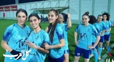 فتيات مجد الكروم بكرة القدم يخسرن لفتيات مكابي يفنه