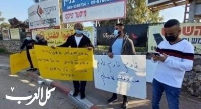 قلنسوة: تظاهرة احتجاجا على العنف ومناوشات مع الشرطة