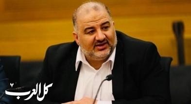 د. منصور عباس: نستنكر الاستغلال الرخيص لدماء أبنائنا