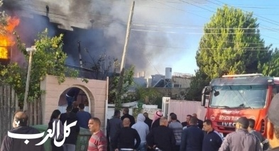 رهط: إصابات جراء استنشاق دخان حريق