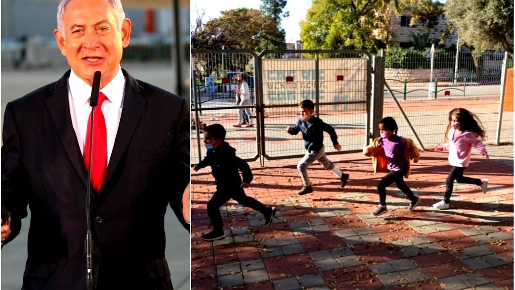 ترجيحات: نتنياهو سيعلن عن تمديد السنة الدراسية