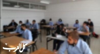 الحكومة تصوّت على إعادة طلاب صفوف 7-10