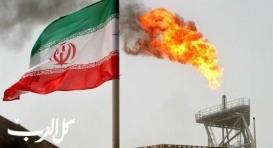 طهران تعلن رسميا رفضها مقترحا أوروبيا لعقد اجتماع