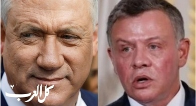 وزير الأمن غانتس يلتقي سرًا مع العاهل الأردني