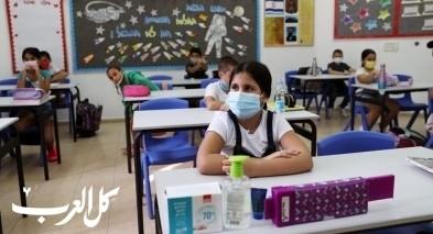 ارتفاع بنسبة 74% في عدد الطلاب بالحجر الصحي