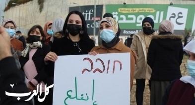 وقفة احتجاجية لموظفي بلدية أم الفحم