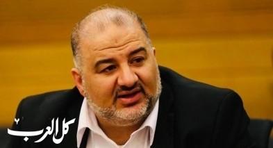 عباس: لم أدعَ لجلسة الكنيست حول الجريمة