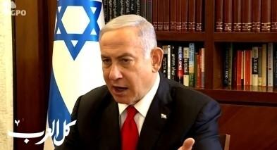 نتنياهو يجتمع برؤساء سلطات محلية عربية