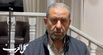 الشيخ علي أبو ريا يدعو لتلقي التطعيم