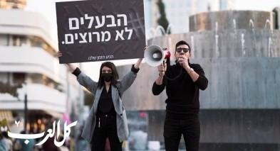 حراك- أجا دورنا يطلق صرخة ابداعية احتجاجية في تل ابيب