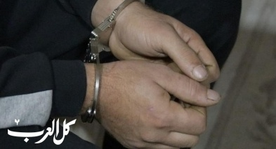 اعتقال رجل من الشمال بشبهة السطو على بريد في حيفا