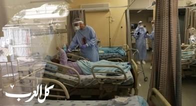 كورونا  ارتفاع مقلق بعدد الاصابات في المجتمع العربي