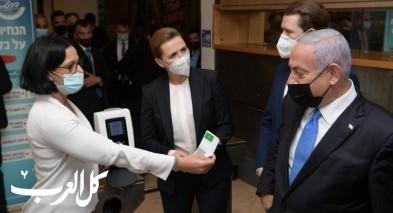 نتنياهو يستقبل المستشار النمساوي