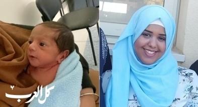 الأم شروق من جسر الزرقاء انجبت طفلة ولم تراها