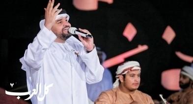 دبي: حسين الجسمي يختتم برنامج الميدان