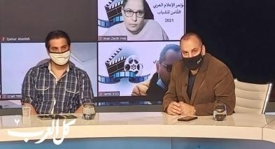 إنعقاد مؤتمر الإعلام العربي الثّامن