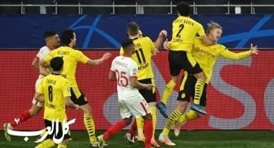 هالاند يقود دورتموند إلى ربع نهائي دوري أبطال أوروبا
