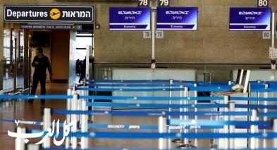 اسرائيل تصادق على تسيير الرحلات الجوية العمومية