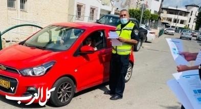 شرطة الجليل الغربي تبادر بيوم الاعمال الخيرية