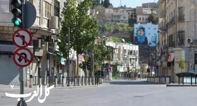 لجنة الأوبئة الأردنية: خيار الحظر الشامل بات مطروحا