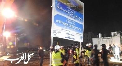 بلدية القدس: مجمع رياضي في كفرعقب