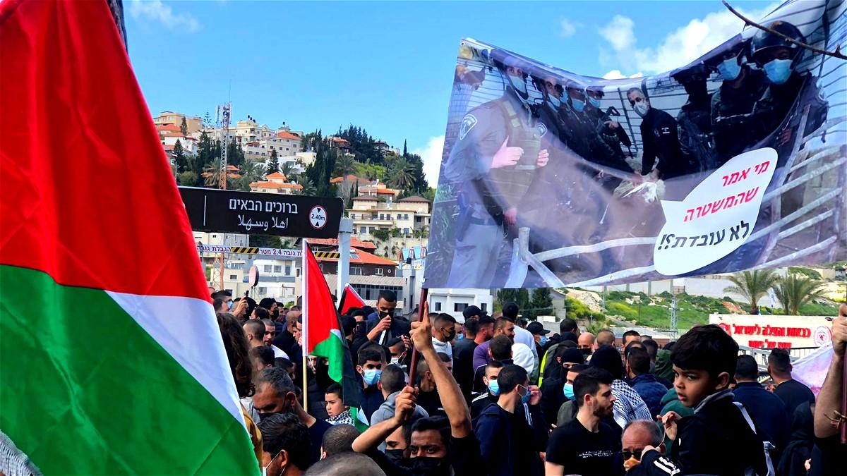 صلاة جمعة ومظاهرة ضد العنف في ام الفحم