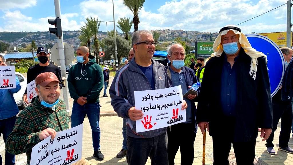 صلاة جمعة ووقفة احتجاجية ضد العنف في عرعرة