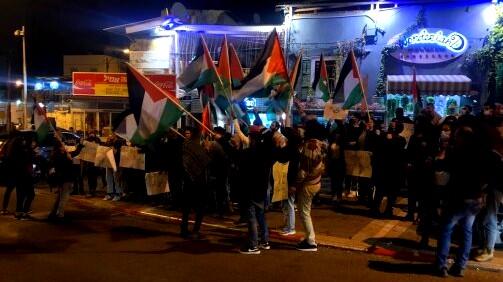 حيفا: العشرات يتظاهرون ضد الجريمة والعنف وتقاعس الشرطة