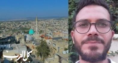 شفاعمرو تفجع بوفاة الشاب حسام صالح زيود