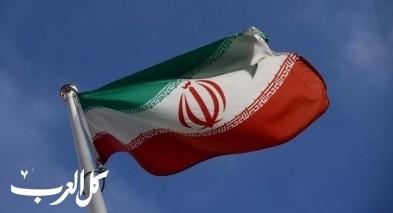 تقرير: إيران هددت بشن ضربة على قاعدة عسكرية أمريكية