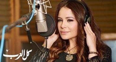 كارول سماحة تباشر تسجيل ألبومها الجديد