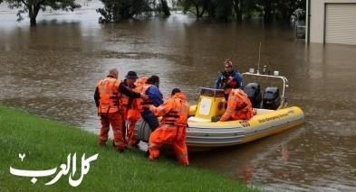 أستراليا|إجلاء 18 ألف شخص بسبب الفيضانات