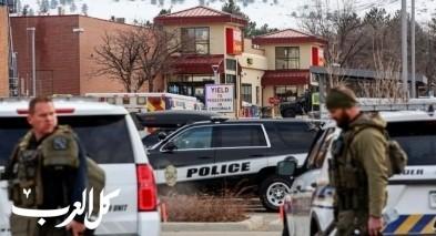 الولايات المتحدة| مقتل 10 أشخاص بإطلاق نار