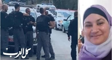 ادانة ياسين ياسين بقتل زوجته أمينة طعنًا