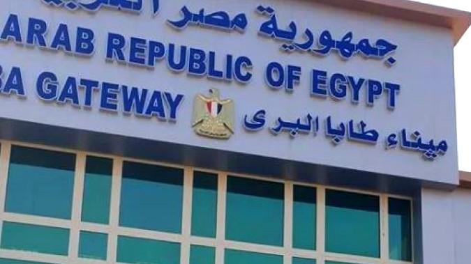 رسميا: الحكومة تصادق على اعادة فتح معبر طابا