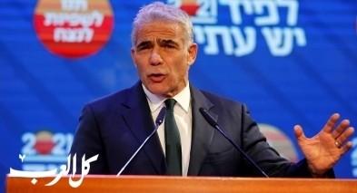 مفاوضات بين لبيد وليبرمان حول تشكيل الحكومة