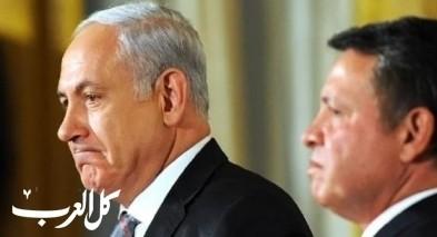 نتنياهو يرفض المصادقة على تزويد الأردن بالمياه