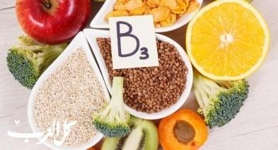 فوائد سحرية لفيتامين B3