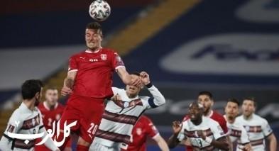 صربيا تفرض التعادل على البرتغال في تصفيات مونديال قطر